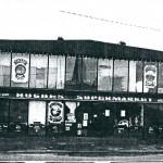 Hughes Supermarket Opens New Deli