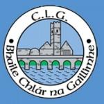 Claregalway GAA April Update