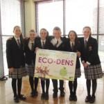 38.ED_Coláiste_Bhaile_Chláir_students_pictured_with_their_project_Environmental_Education_