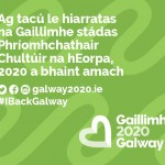 Galway Submits 2020 Bid